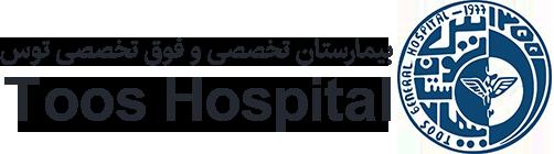 Toos hospital